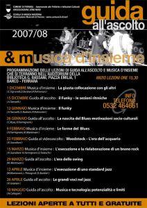 Guida all'ascolto e Musica d'Insieme 2007