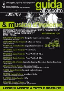 Guida all'ascolto e Musica d'Insieme 2008