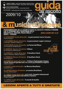 Guida all'ascolto e Musica d'Insieme 2009